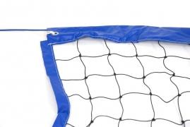 Профессиональная сетка для пляжного волейбола, нейлон, антенны